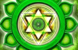 Анахата чакра – как раскрыть свое сердце миру