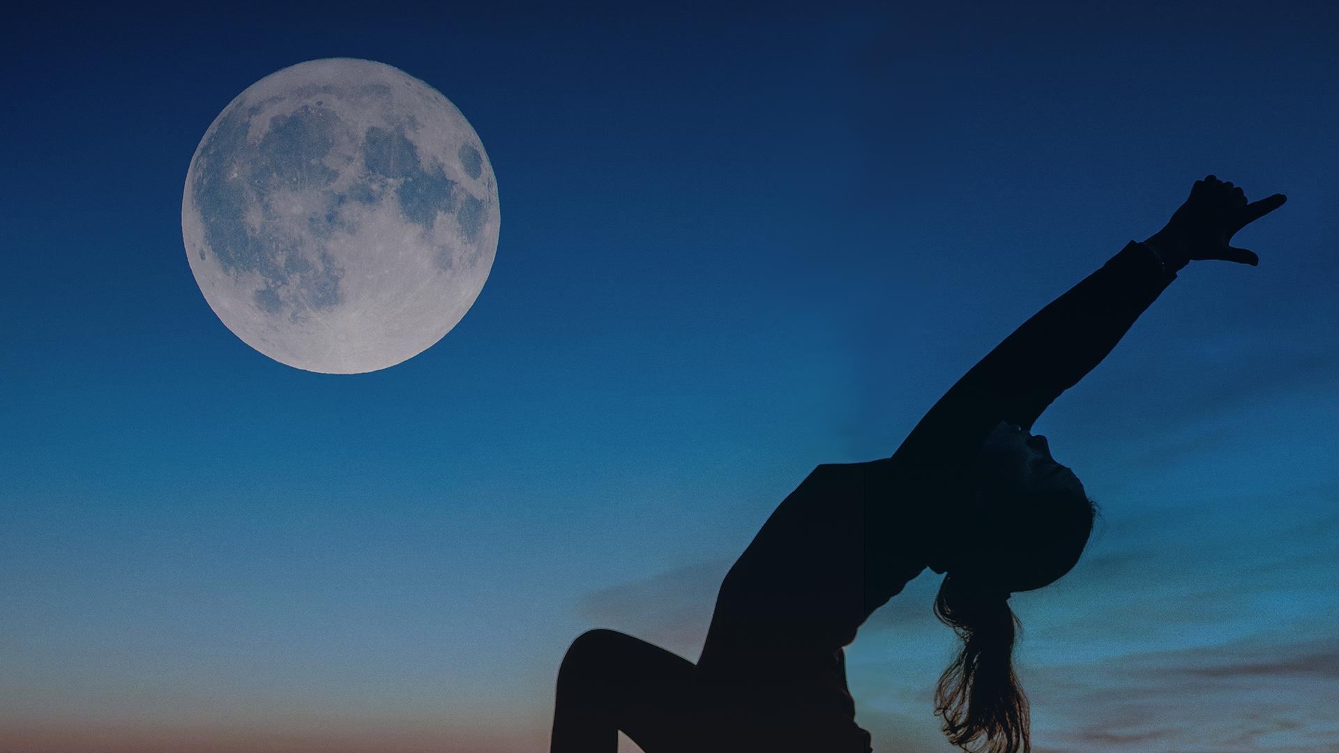 комплекс упражнений йоги «Приветствие луне»